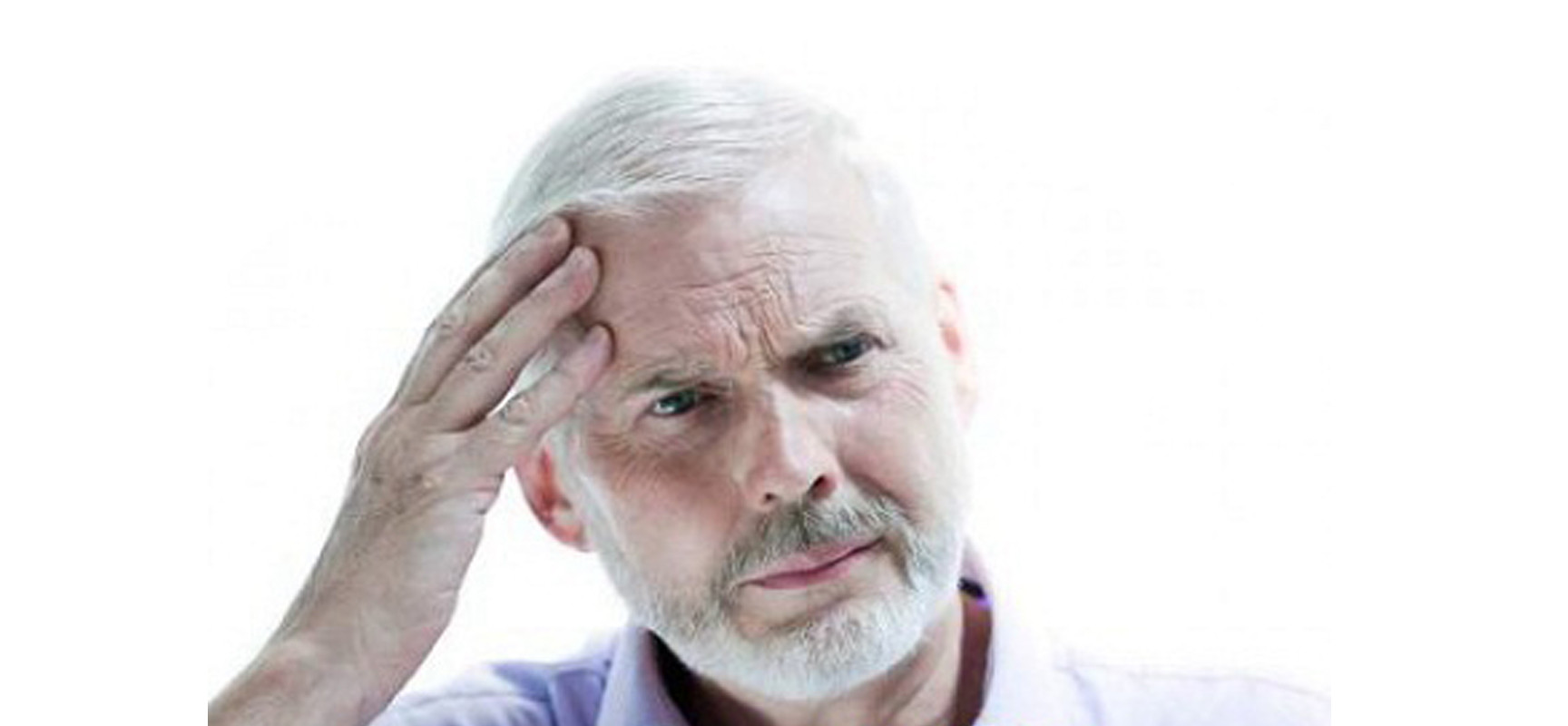 Неадекватное снабжение головного мозга