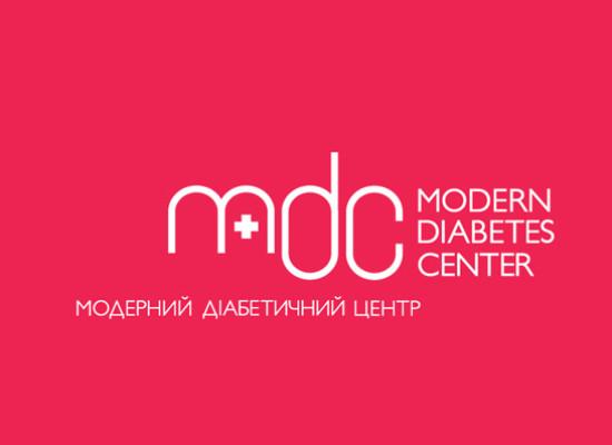 Медицинский центр «Модерный диабетический центр» (MODERN DIABETES CENTER)