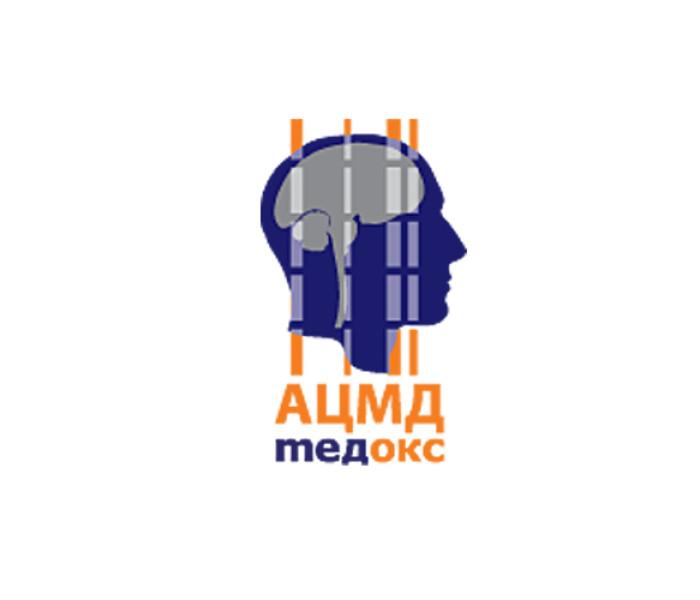 Многопрофильный медицинский лечебно-диагностический центр «АЦМД-МЕДОКС»