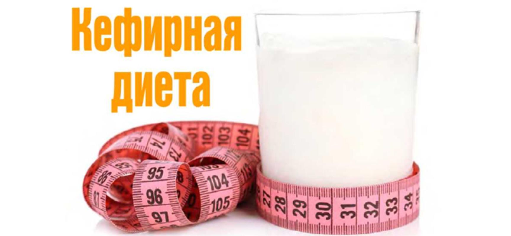 как похудеть 10 кг