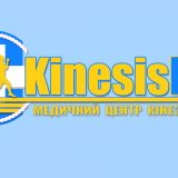 Медицинский центр «Кинезис Лайф» (Kinesis Life)