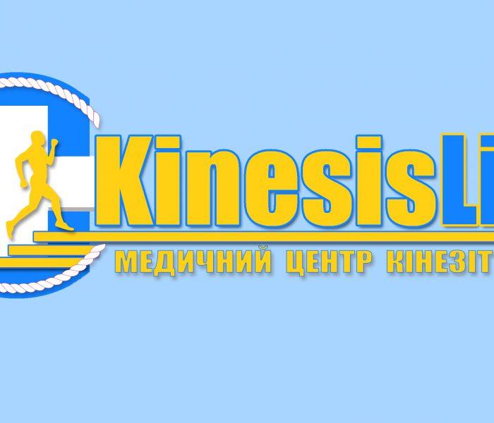 Центр кинезитерапии «Kinesis Life» (Кинезис Лайф)