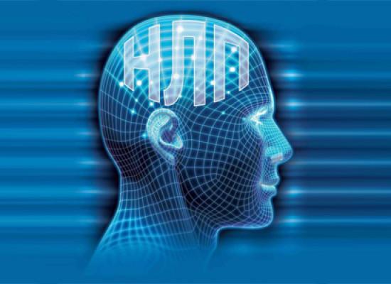 Нейролингвистическое программирование