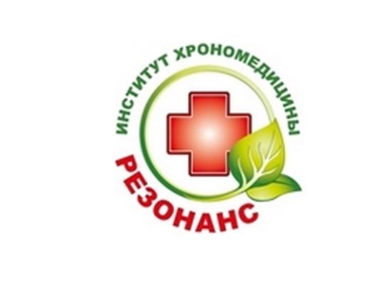 Медицинский Центр «Резонанс»