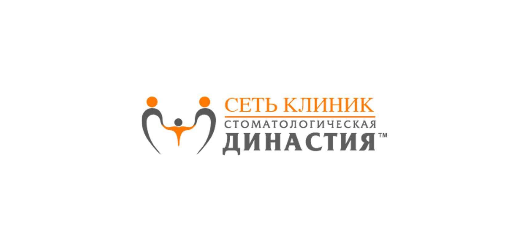 Сеть клиник «Стоматологическая Династия»