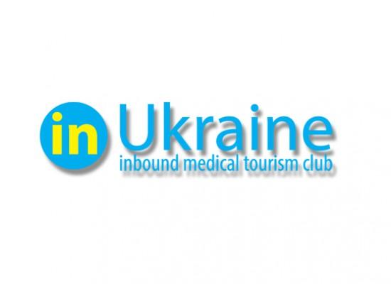 Отчетная пресс-конференция Клуба въездного медицинского туризма inUkraine