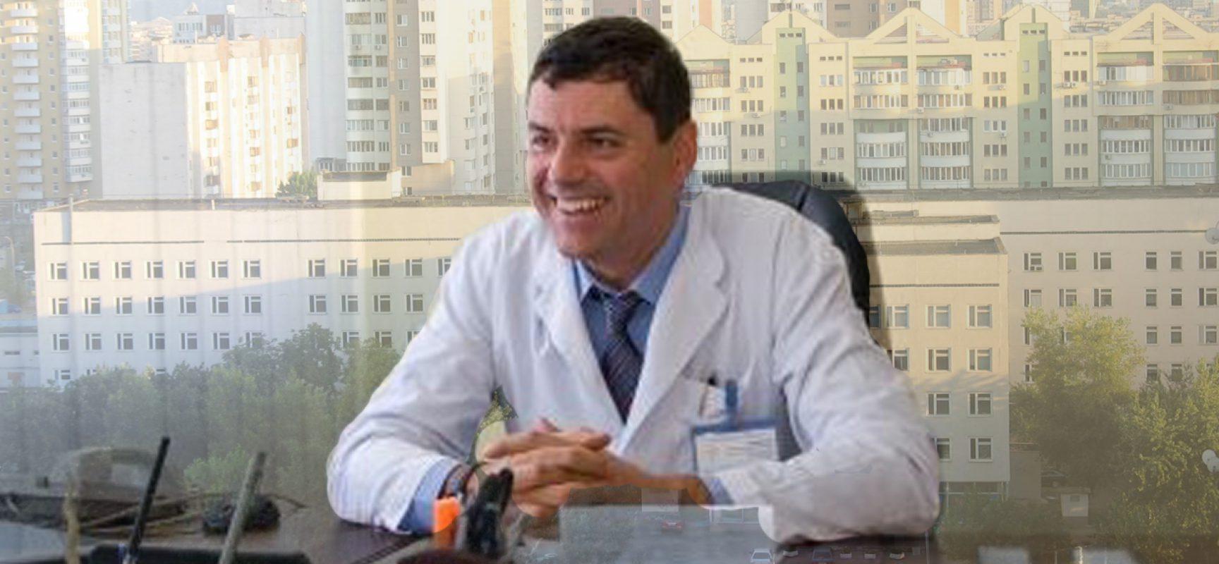 Киевский городской центр репродуктивной и перинатальной медицины