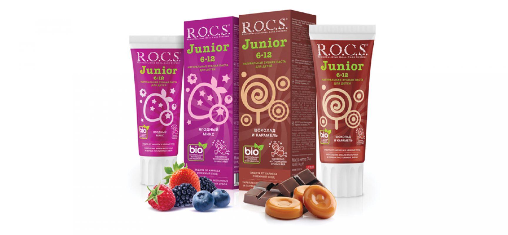 Новинка от R.O.C.S.: зубная паста для детей и подростков R.O.C.S. «Junior»