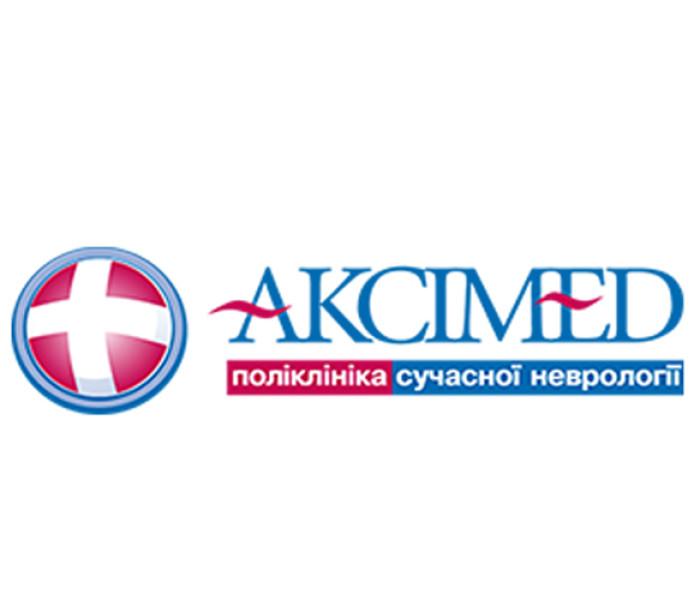 Аксимед — клиника специализированной неврологической помощи
