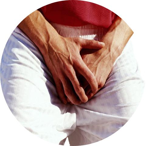 Боли в области половых органов