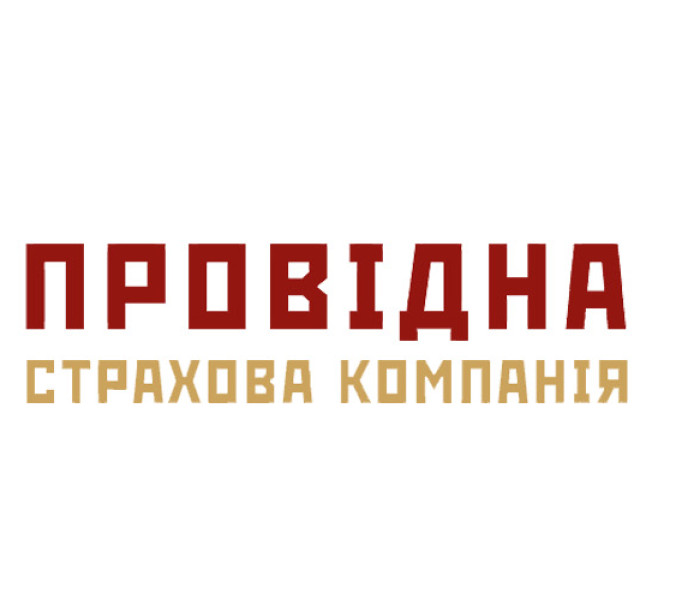 Страховая компания «ПРОВИДНА»