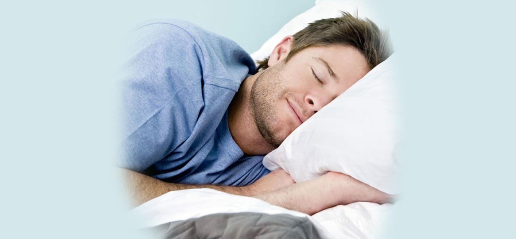 Как мы спим