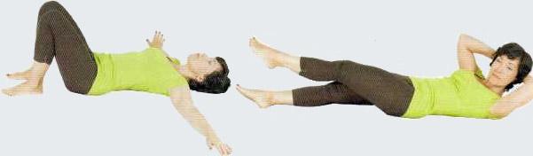 Утрення тонизирующая гимнастика