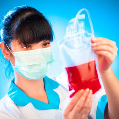Современные методы исследования крови и кроветворных органов