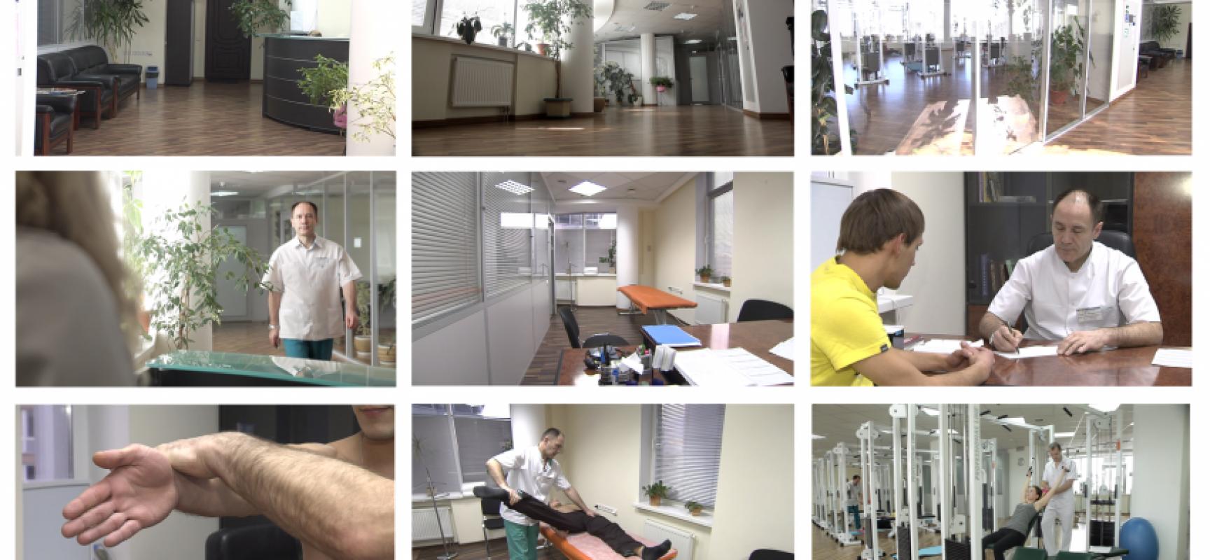 Акция — экспресс курс лечения спины и суставов