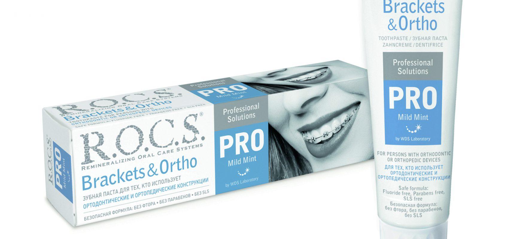 Уверенная улыбка с зубной пастой R.O.C.S.PRO BRACKETS AND ORTHO